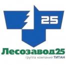 ЛЕСОЗАВОД 25